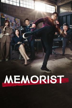 memorist-2020-ซับไทย