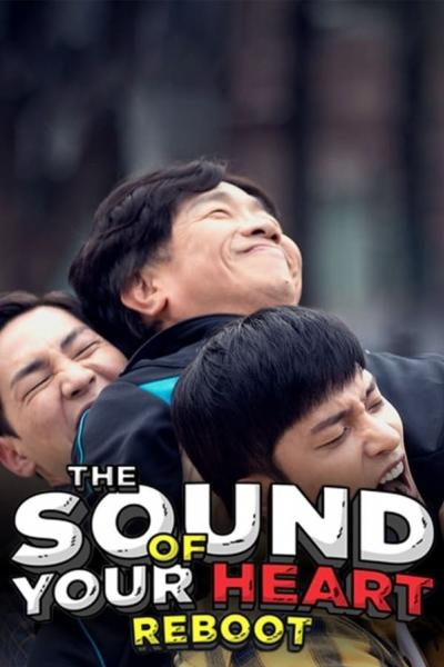 the-sound-of-your-heart-reboot-ซับไทย