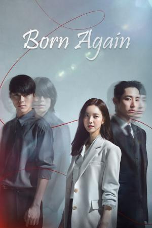 born-again-2020-ซับไทย