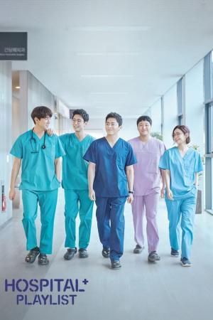 hospital-playlist-2020-ซับไทย