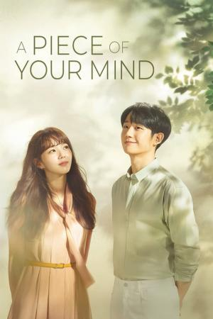 a-piece-of-your-mind-2020-ซับไทย