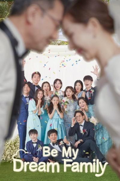 be-my-dream-family-2021