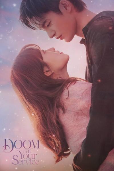 doom-at-your-service-2021-ซับไทย