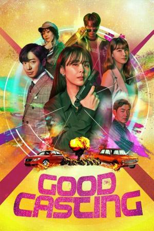 good-casting-2020