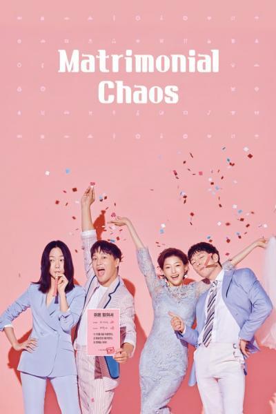 matrimonial-chaos-2018