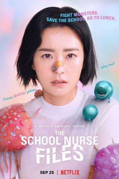 the-school-nurse-files-2020-%E