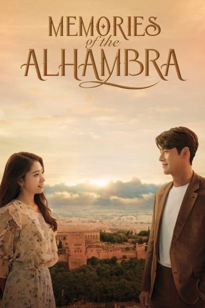 memories-of-the-alhambra-2018
