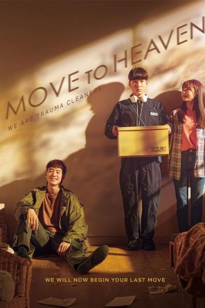 move-to-heaven-2021-พากยไทย