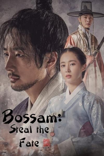 bossam-steal-the-fate-2021-ซับไทย