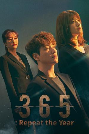 365-repeat-the-year-2020-ซับไทย