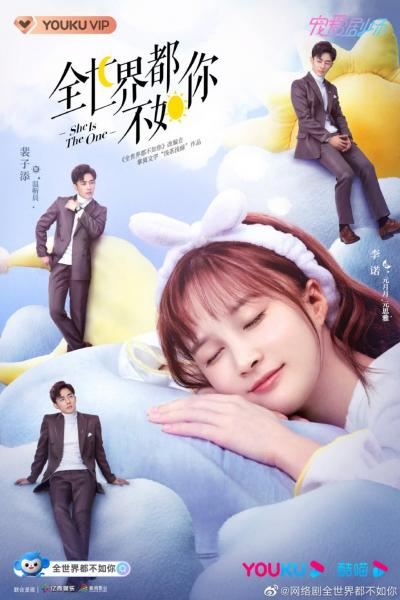 she-is-the-one-2021-ค%-ซับไทย