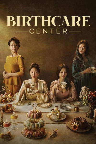 birthcare-center-2020-ซับไทย