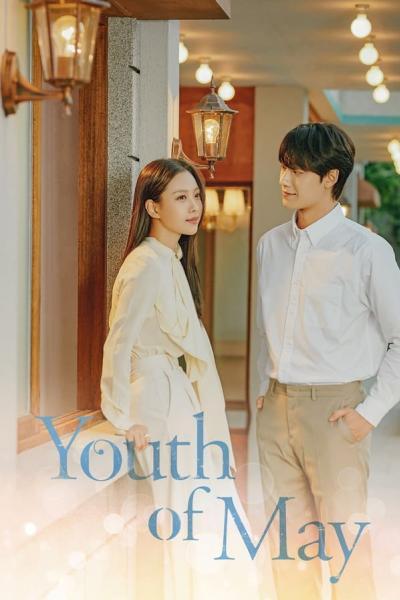 youth-of-may-2021